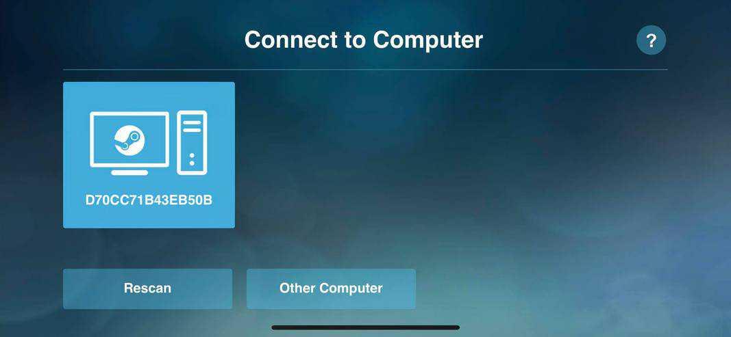 connectez-vous à un ordinateur.