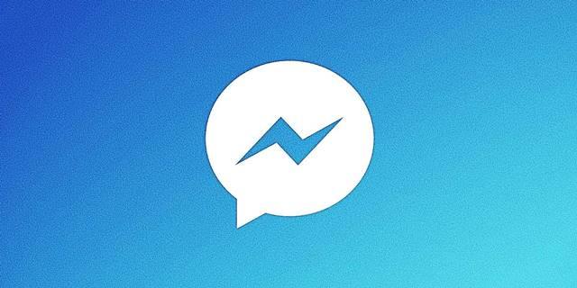 Qu'est-ce que Facebook Messenger?
