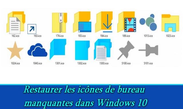 Comment réparer le problème manquant des icônes du bureau Windows 10